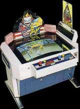 DJ Boy the Arcade Video Game PCB