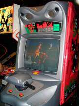 Radikal Bikers the  Arcade Video Game