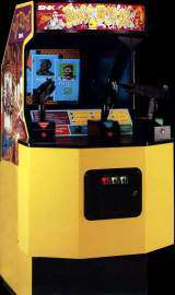 Beast Busters the Arcade Video Game