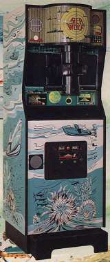 Sea Wolf [Model 596] the  Arcade Video Game PCB