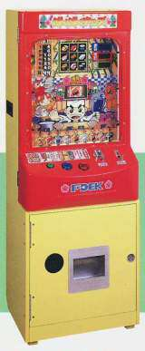 PakuPaku Kids the Coin-op Redemption Game