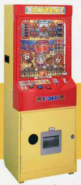 Takoyaki Kids the Coin-op Redemption Game