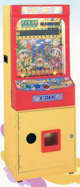 Do Re Mi Fa Kids the Coin-op Redemption Game