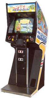 Space Harrier Arcade Video Game