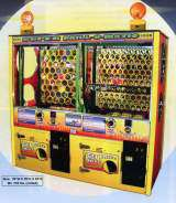 Super Drill-O-Matic the Coin-op Redemption Game