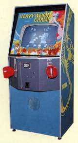 Heavyweight Champ the  Arcade Video Game
