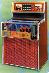 Broadway the  Jukebox