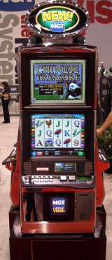 Chinese Treasure the  Slot Machine