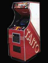 Stratovox the Arcade Video game