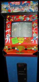 Street Smart the  Arcade Video Game