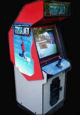 Surf Planet the Arcade Video Game