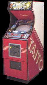 Moon Shuttle [Taito Upright Model] the Arcade Video Game