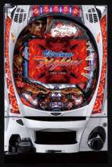 CR Virtua Fighter [Model MVJC] the  Pachinko