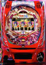 CR Sakura Taisen [Model SVW] the  Pachinko
