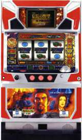 Nobunaga no Yabou II the Slot Machine
