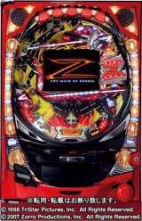 Z - The Mask of Zorro the Pachinko