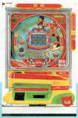 Fever Fighter I the  Pachinko