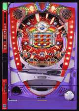 CR Fever Wonder Powerful [Model FXW] the  Pachinko