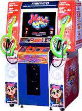 Million Hits the  Arcade Video Game PCB