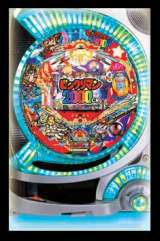 Bikkuriman 2000 [Model NM] the  Pachinko
