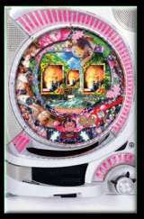 Muramatsu Makoto Collection the Pachinko