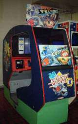 Thunder Ceptor II the Arcade Video Game