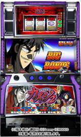Kaiji Act 2 the Pachislot