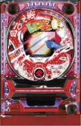 Rainbow Man the  Pachinko