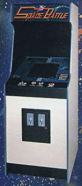 Space Battle [Upright model] the Arcade Video Game