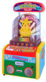Dancing Pikachu the Coin-op Misc. Game