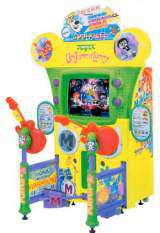 Um Jammer Lammy the  Arcade Video Game