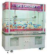 UFO Catcher 7 the Coin-op Redemption Game