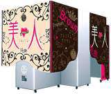 Bijin Premium the Coin-op Photo Booth