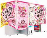 Minna no Kimochi Bokura no Shi the  Photo Booth