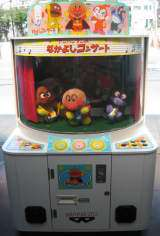 Anpanman Concert the  Musical Instrument