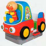 Anpanman Game Ride the  Kiddie Ride