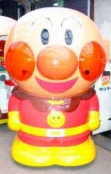Giant Anpanman the Coin-op Kiddie Ride