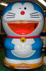 Giant Doraemon the Coin-op Kiddie Ride