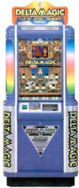 Delta Magic the  Redemption Game