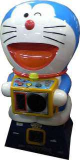 Doraemon the  Redemption Game