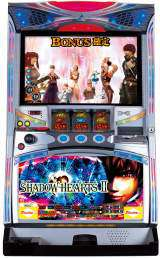 Slot Shadow Hearts II the Pachislot
