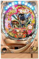 CR Hana no Keiji - Zan the  Pachinko