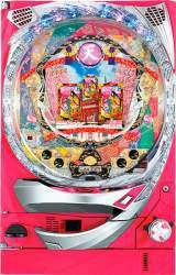 The Heian Roman of Yoshimi Tendo the  Pachinko