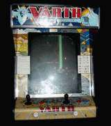 Varth - Operation Thunderstorm [B-Board 88622B-3] the Arcade Video Game PCB