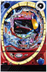 CR Uchuu Senkan Yamato 2 [Model FPH2] the  Pachinko
