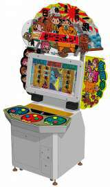 Senior Nippon the  Arcade Video Game