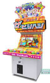 The Bishi Bashi the  Arcade Video Game PCB