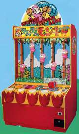 Tam Tam Monkey - Exciting Tropical Game the Coin-op Misc. Game