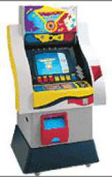 Super AYA the  Arcade Video Game