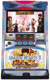Slot Shadow Hearts II [Crystal White ver.] the Pachislot